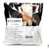 Bossoli Norma calibro 7,5 x 55 – 100 pezzi #20275111